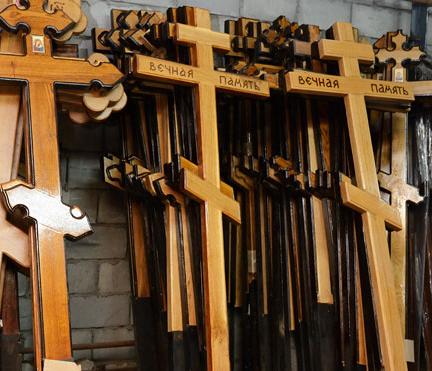цены на деревянные кресты на могилу фото и цены